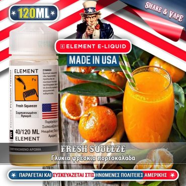 element-mix-shake-vape-shortfill-_-diy–_-_-FRESH-SQUEEZE_2048x2048